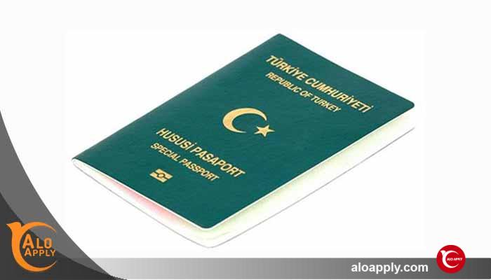 پاسپورت سبز یا مشکی ترکیه