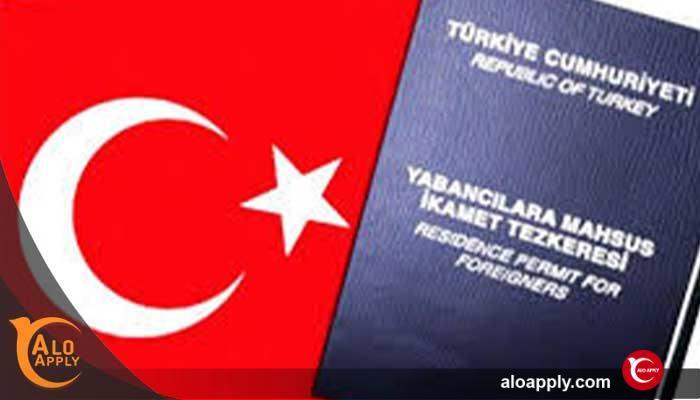 تابعیت یا شهروندی ترکیه