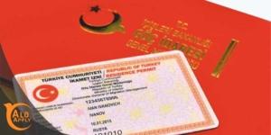 تفاوت اقامت با شهروندی در ترکیه چیست؟
