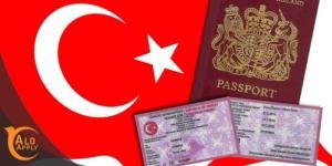 مجوز اقامت خانوادگی در ترکیه