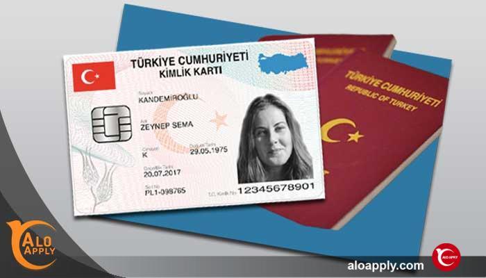 مزایای شهروندی ترکیه