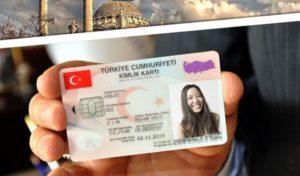 تفاوت تابعیت با شهروندی در ترکیه
