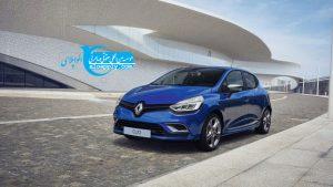 خودروهای تولید ترکیه سیلو