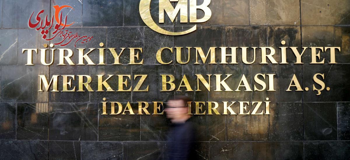 نرخ سود بانکی در ترکیه