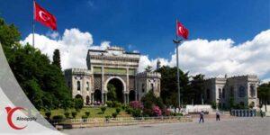 شرایط تحصیل در دانشگاه های ترکیه