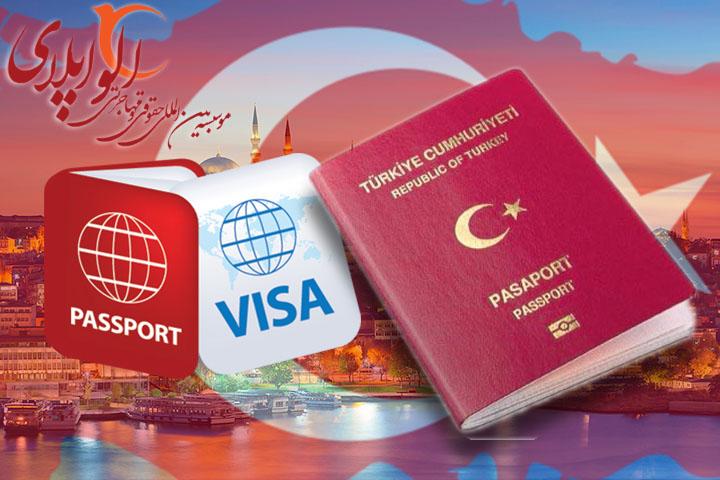 مزایاهای مهم سرمایه گذاری در کشور ترکیه
