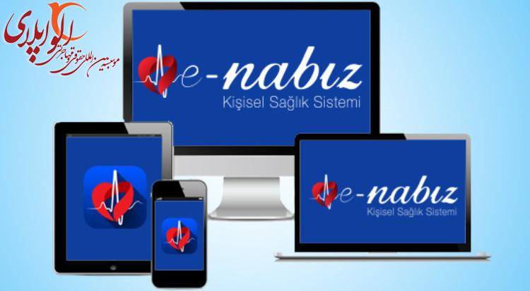 نرم افزار E-NABIZ