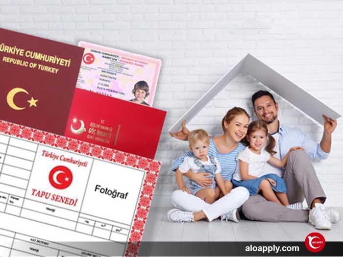 دریافت شهروندی ترکیه