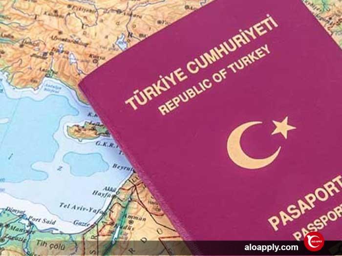 اقامت ترکیه یه تفاوتی با شهروندی این کشور دارد؟