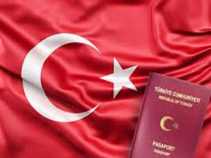 مزیت های اقامت در ترکیه