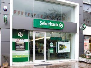 شکر بانک ترکیه