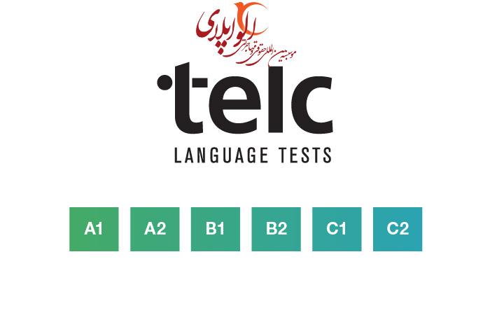 آزمون TELC
