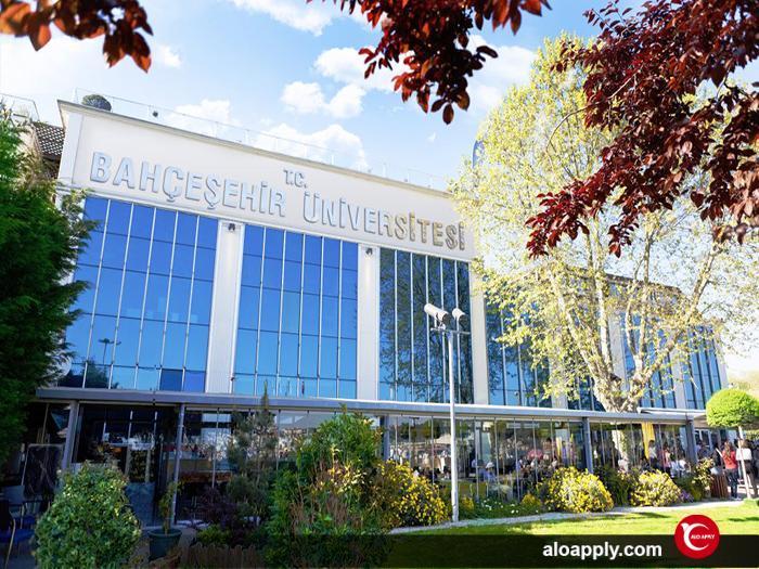 دانشگاه باحچه شهیر