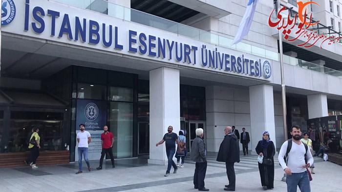 دانشگاه اسن یورت استانبول