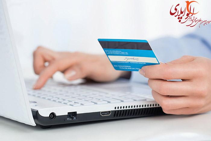 پرداخت قبوض از طریق اینترنت