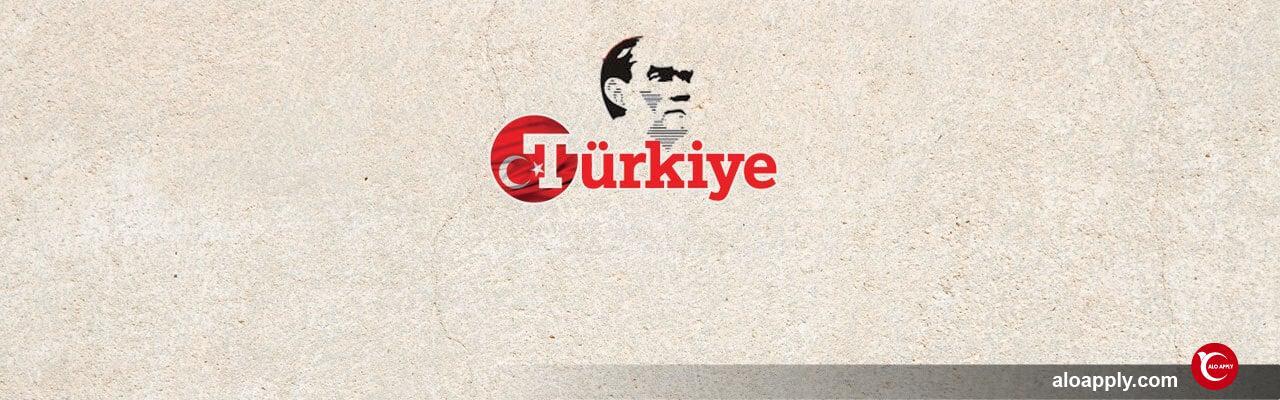 اخذ شهورندی ترکیه و اخذ اقامت ترکیه