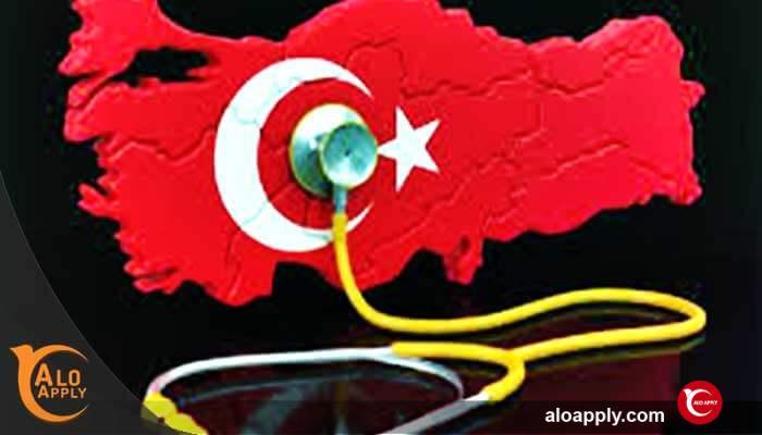 خدمات پزشکی در ترکیه برای ایرانیان