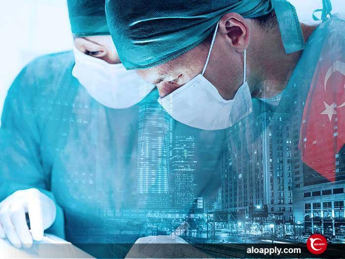 استفاده از خدمات پزشکی ترکیه