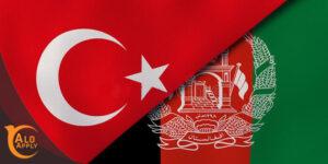 اقامت ترکیه برای شهروندان افغان