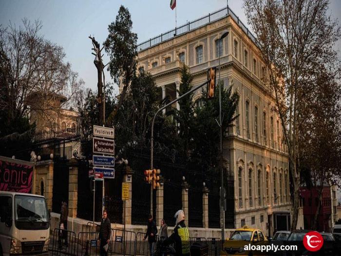 ساعات کاری کنسولگری سفارت ایران در استانبول