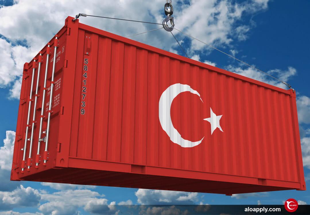 سرمایه گذاری در مناطق آزاد ترکیه