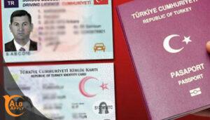 گواهینامه بین المللی ترکیه