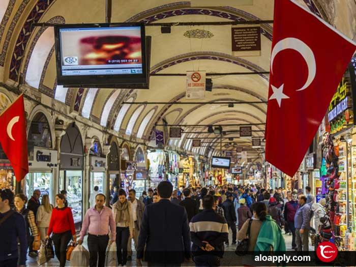 شرایط خرید مغازه در استانبول
