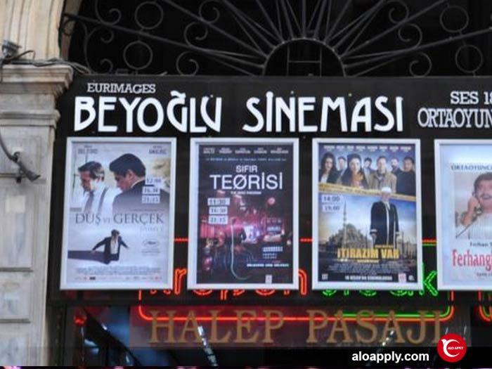 سینما بئی اوغلو در استانبول