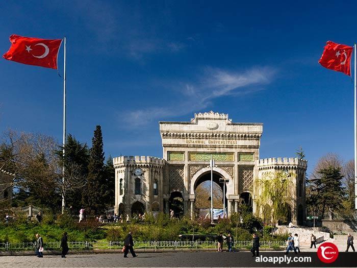 معرفی دانشگاه های برتر ترکیه