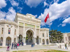 دانشگاه های کشور ترکیه