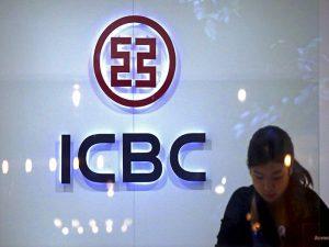 بانک ICBC چین در ترکیه