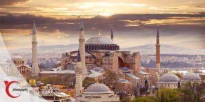 اقامت ترکیه با خرید خانه