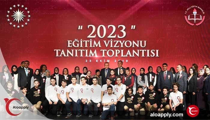 سیستم آموزشی ترکیه