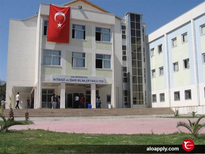 انستیتوهای دانشگاه اژه