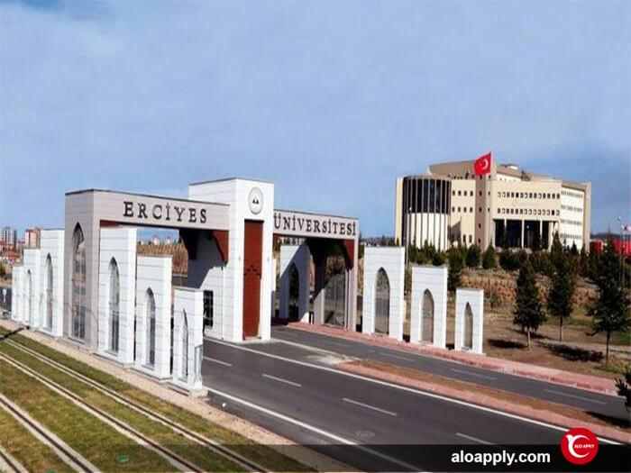 دانشگاه ارجیس ترکیه (Erciyes Üniversitesi)