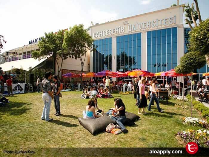 چشم انداز دانشگاه باهچه شهیر