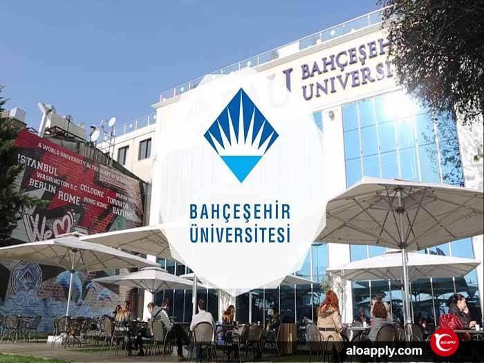 دانشگاه باهچه شهیر استانبول (Bahçeşehir Üniversitesi) ؛ با موقعیت مرکزی و قدرت بین المللی