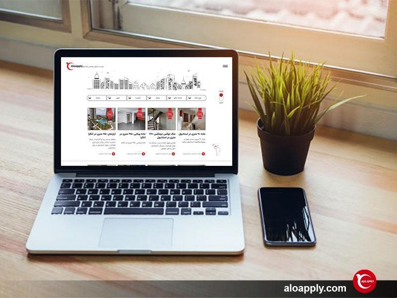 سایت ملک الو اپلای راه اندازی شد