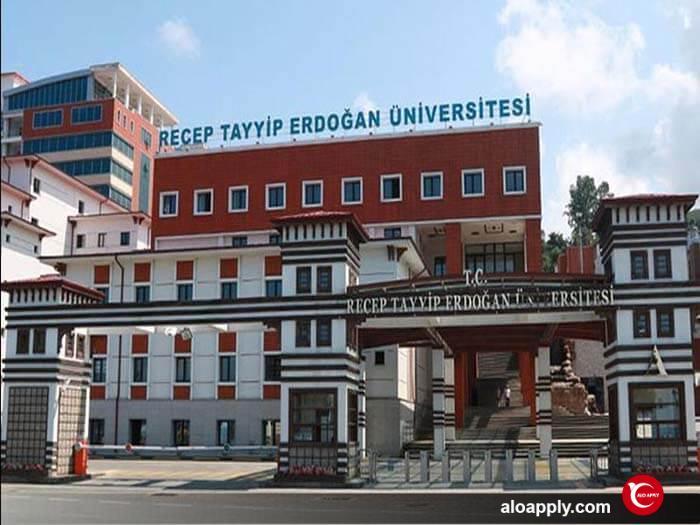 دانشکده های رجب طیب اردوغان