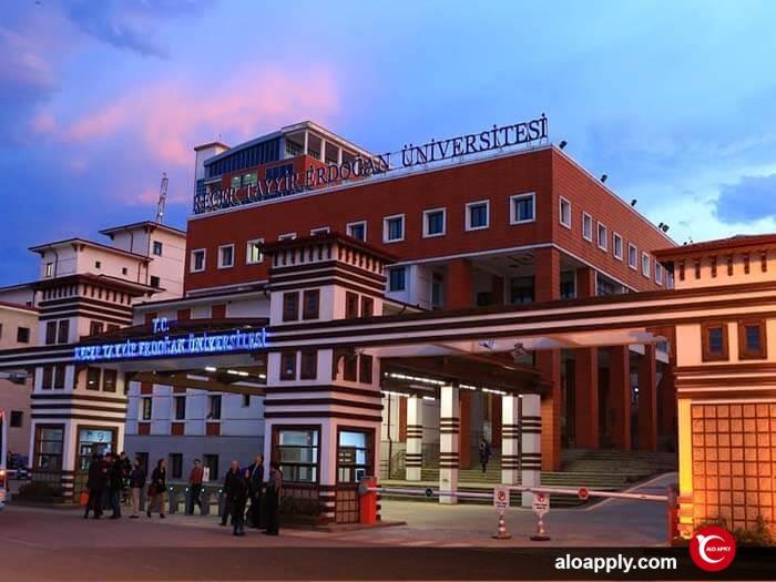 دانشگاه رجب طیب اردوغان ؛ با سیستم آموزشی برتر در ترکیه