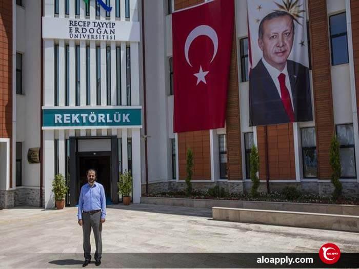 دانشگاه آکادمیک رجب طیب اردوغان
