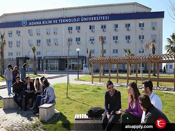 روابط بین الملل دانشگاه آلپ ارسلان