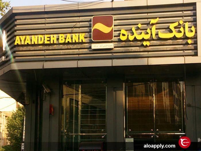 خدمات بانک های در ترکیه