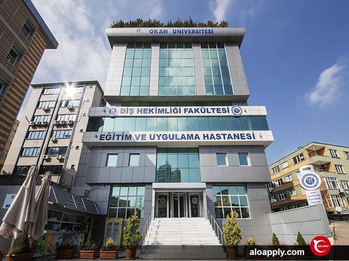 شرایط تحصیل و پذیرش در دانشگاه های دندانپزشکی استانبول